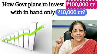 How Govt plans to invest ₹100,000 cr with in hand only ₹10,000 cr , Current Affairs 2020, #UPSC2020