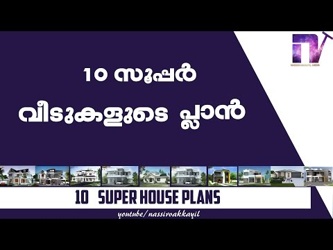 Kerala house models | low cost beautiful house designs 2017