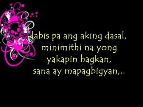 Tayong Dalawa Kiss Jane Lyrics