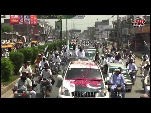 Istehkam e Pakistan Rally 2014, Molana Ilyas Ghuman