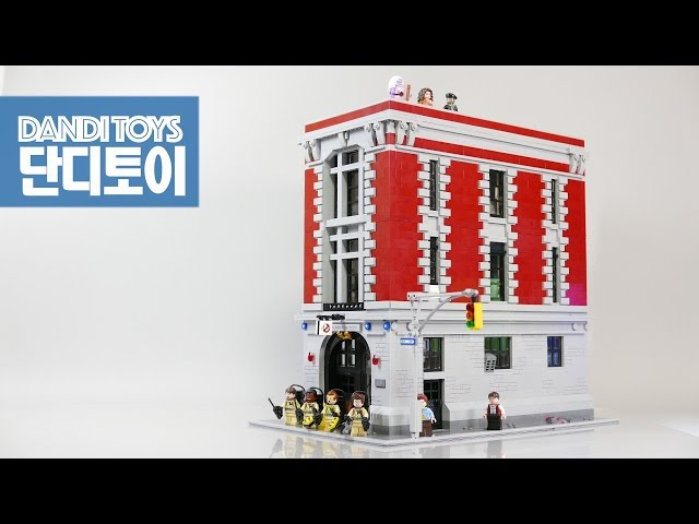 LEGO Ghostbusters Firehouse Headquarters Build StopMotion / ???? ???????? ???? ?? ????