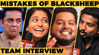 Black Sheep's Open Challenge to Bigg Boss | Kamal Haasan | Vigneshkanth