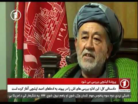 Afghanistan Dari News - 15.12.2016 خبرهای افغانستان