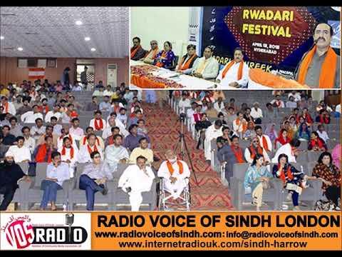 Sp RAWADARI FESTIVAL PROGRAM at Hyderabad 15 April 18