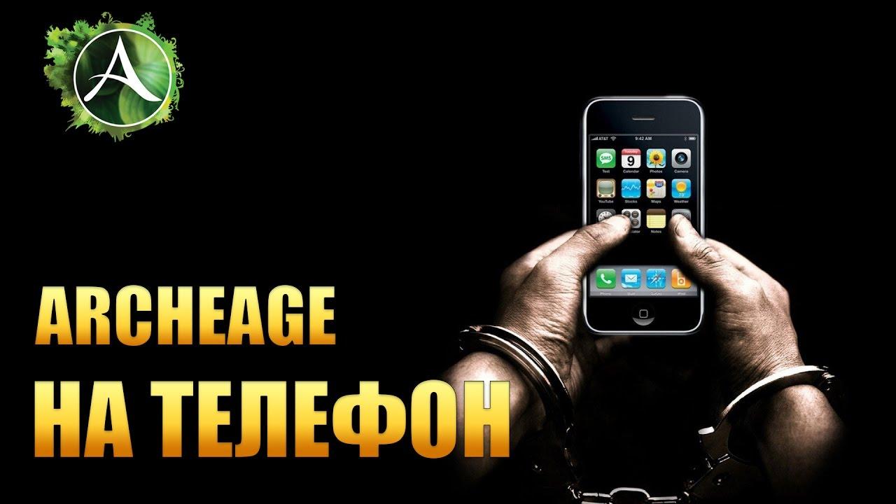 смотреть бесплатно и без регистрации для мобильных