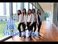 Produce 101 S2 (프로듀스101 S2): Shape of You Dance Cover | NUSKDT