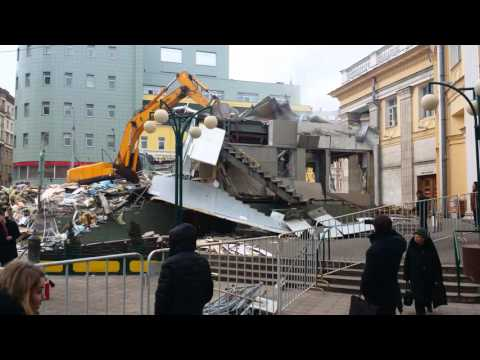Путь от метро Новослободская до салона красоты Хрустальное яблоко