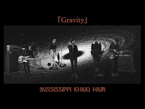 Mississippi Khaki Hair - Gravity