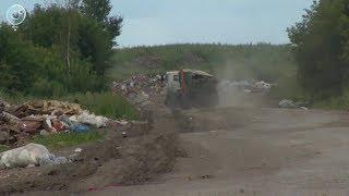 Бердский полигон не будет принимать мусор из Новосибирска(, 2017-08-02T09:36:20.000Z)