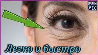 Копеечное средство разгладит морщины вокруг глаз и подтянет лицо Маска для лица в домашних условиях
