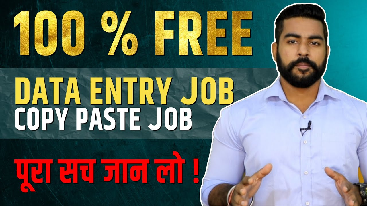 Download 100% Free Data Entry & Copy Paste Jobs | Best Part Time Job | Work From Home