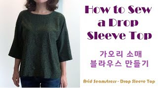 How to Sew a Drop Sleeve Top (…