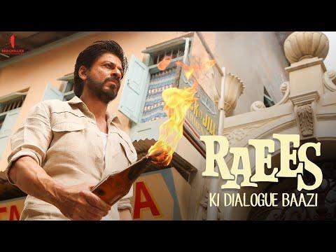 Raees Ki Dialogue Baazi | Koi Dhandha Chhota Nahi Hota | Shah Rukh Khan | Releasing 25 January
