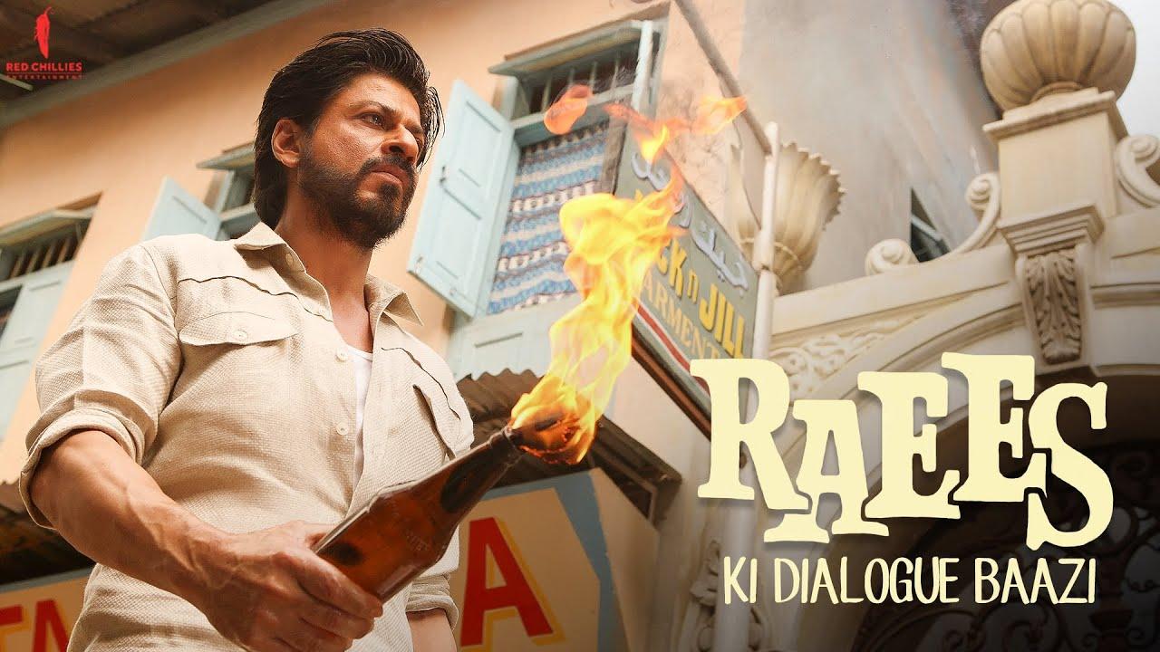 Raees Ki Dialogue Baazi Koi Dhandha Chhota Nahi Hota Shah Rukh Khan Releasing 25 January Youtube