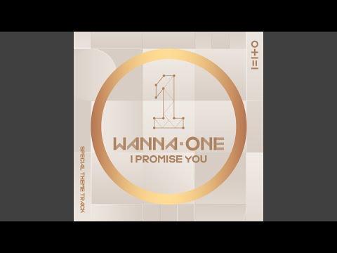 약속해요 I PROMISE YOU (I.P.U.)
