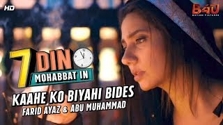 Kaahe Ko Biyahi Bides | Qawali Video Song | 7 Din Mohabbat In | Farid Ayaz, Abu Muhammad | B4U