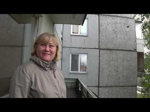 17.09.18 Красноярск.  В поисках маленькой квартиры.