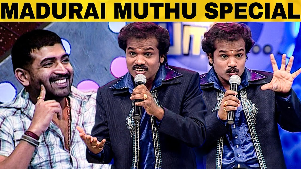 Download Madurai Muthu Comedy Collection   Episode 50   Solo Performance   Asatha Povathu Yaru   மதுரை முத்து