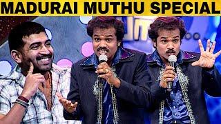 Madurai Muthu Comedy Collection | Episode 50 | Solo Performance | Asatha Povathu Yaru | மதுரை முத்து
