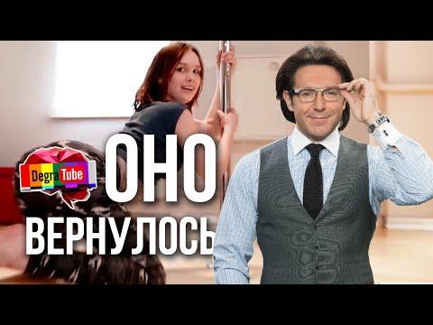 Новый клип Enjoykin «Нецветные розы» посвящен Диане Шурыгиной