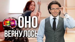 НОВОЕ шоу с ШУРЫГИНОЙ на канале МАЛАХОВА