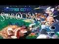 История Серии Star Ocean, часть 3