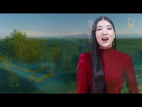 Aktoty Tuleugali - Jasa tugan jerim. Ақтоты Төлеуғали - Жаса, туған жерім