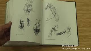 Обзор учебников рисунка. Н.Ли. 1 серия