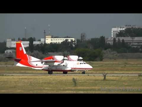Antonov An-32P take off at Kulbakino - Nikolayev - (UKOR)