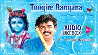 "Toogire Rangana-(Flute) |""Classical Instrumental "" Juke Box| Sung By:Praveen Godkhindi"