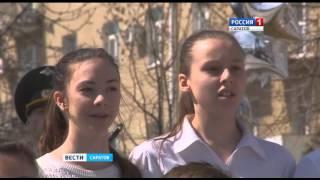 Детский хор спел на Набережной Космонавтов