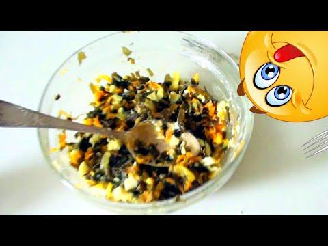 Салат из морской капусты. Очень вкусный и полезный. видео рецепт