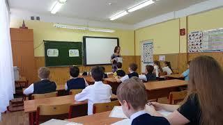 Открытый урок Английского языка (учитель - Жвавая И.А.)