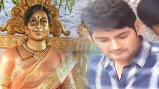 Mahesh Babu Inaugurated Vijaya Nirmala Guinness World Records | Super Star Krishna | TFPC