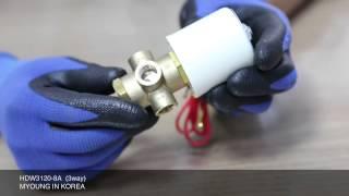 solenoid valve hdw3120 솔레노이드밸브