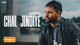 Chal Jindiye | Amrinder Gill | Dr Zeus | Bir Singh | Judaa 3 | Chapter 1