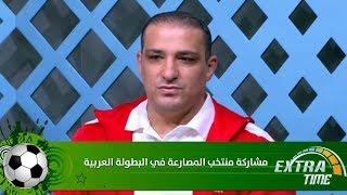 مشاركة منتخب المصارعة في البطولة العربية