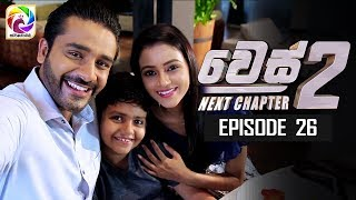"WES NEXT CHAPTER Episode 26 || "" වෙස්  Next Chapter""