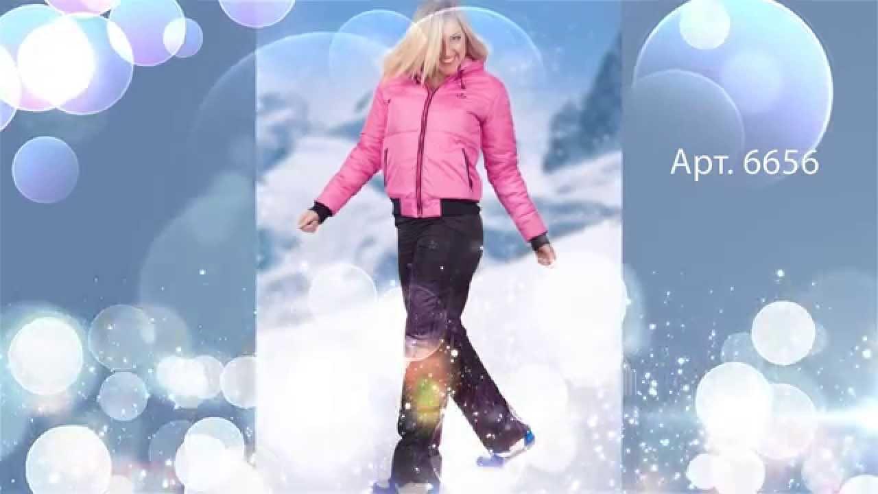 Купить удобный, легкий и практичный женский лыжный костюм можно за привлекательную цену в интернет-магазине «спортмастер», заказав доставку на дом. Утепленные лыжные костюмы будут отлично согревать и защищать не один сезон. Модели спокойных цветов оснащены регулируемым.