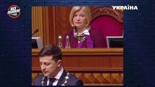 Инаугурация нового Президента Украины