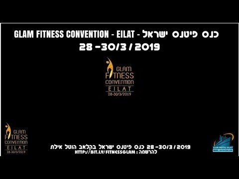 Fitness Convention 2019 In Club Hotel Eilat
