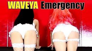 Video WAVEYA sexy dance _ Icona Pop_ Emergency download MP3, 3GP, MP4, WEBM, AVI, FLV Juli 2018