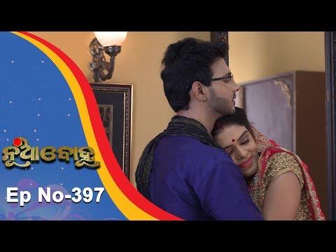Nua Bohu | Full Ep 397 | 22nd Oct 2018 | Odia Serial - TarangTV