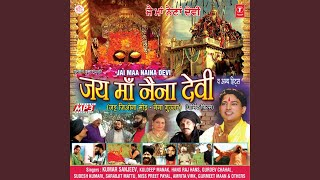 Naina Devi Boohe Mandraan De Khol