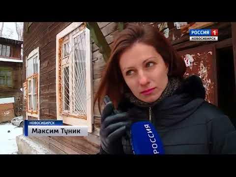Начальника уголовного розыска одного из районов Новосибирска обвиняют в избиении