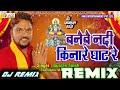 Chhath Puja Dj Mix 2019   Bhojpuri New Chhath Puja Song 2019 Dj   Dj Chhath Geet Mp3