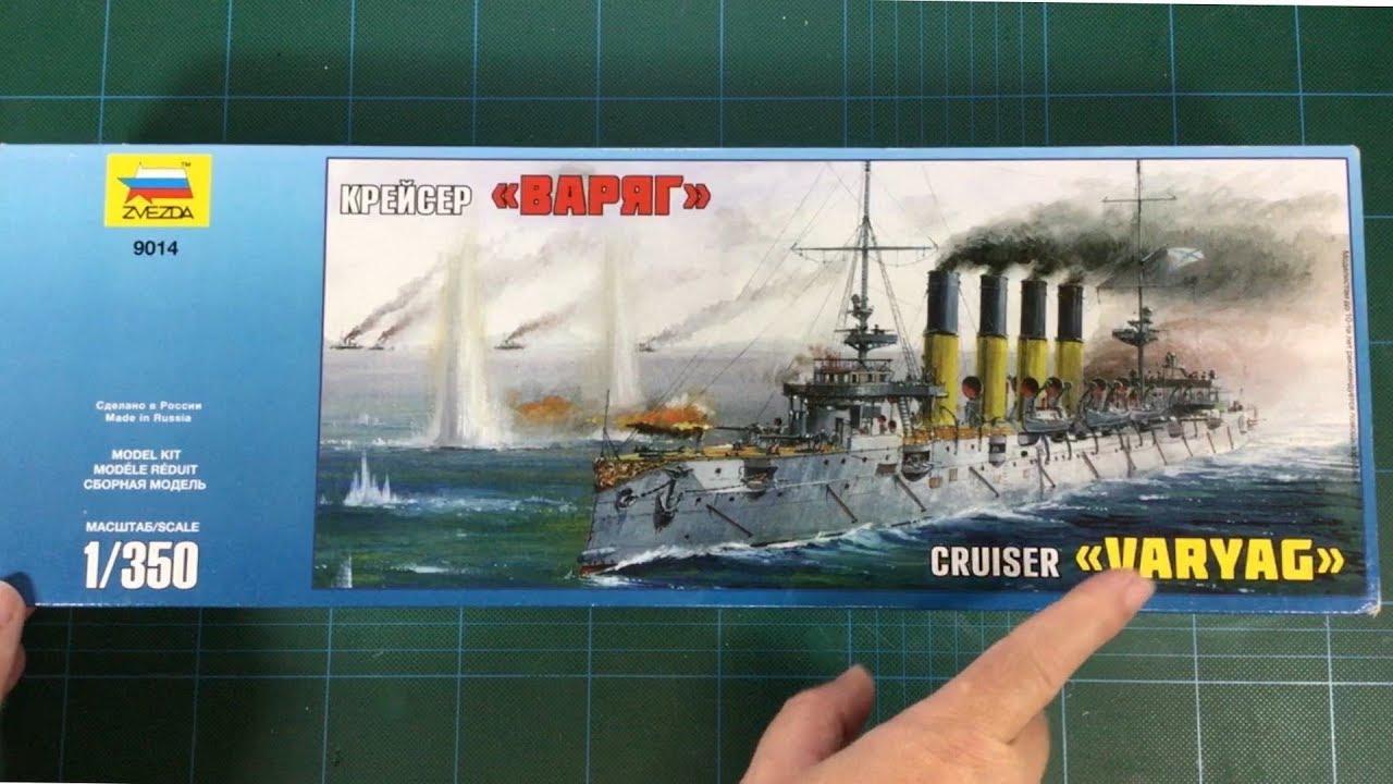Cruiser Varyag   9014  Zvezda  1:350 New!