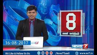 News @ 8 PM | News7 Tamil | 16-08-2017