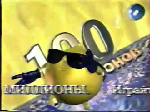 Реклама 90 ых сустав лечени сустава при помощи серы