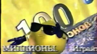 РТР 1993 ( Реклама 90-х годов)(, 2013-02-02T17:51:14.000Z)